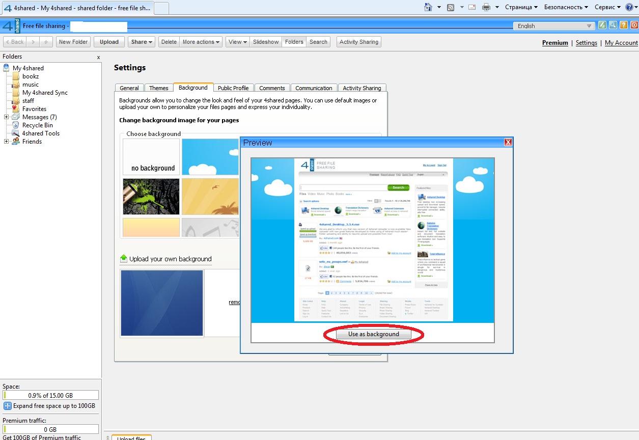 Online file upload - unlimited free web space. File sharing network. File upload progressor. Fast download.
